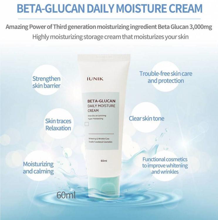 Изображение на ДНЕВЕН ОВЛАЖНЯВАЩ КРЕМ С БЕТА-ГЛЮКАН IUNIK Beta-Glucan Daily Moisture Cream 60мл