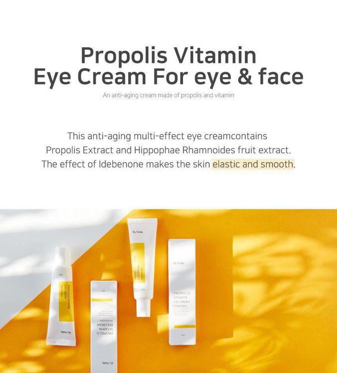 Изображение на КРЕМ ЗА ОЧИ С ПРОПОЛИС И ВИТАМИНИ IUNIK Propolis Vitamin Eye Cream 30мл