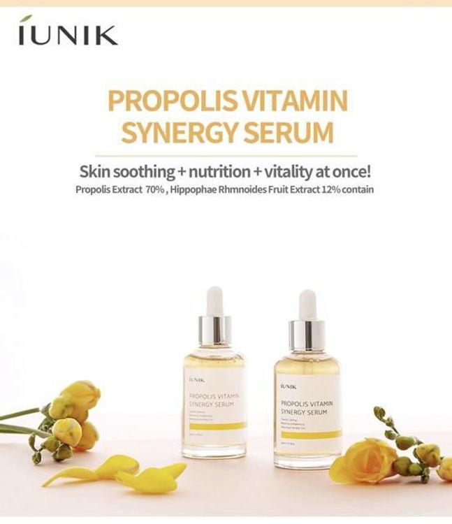 Изображение на СЕРУМ ЗА ЛИЦЕ С ЕКСТРАКТ ОТ ПРОПОЛИС И ВИТАМИНИ IUNIK Propolis Vitamin Synergy Serum 50мл
