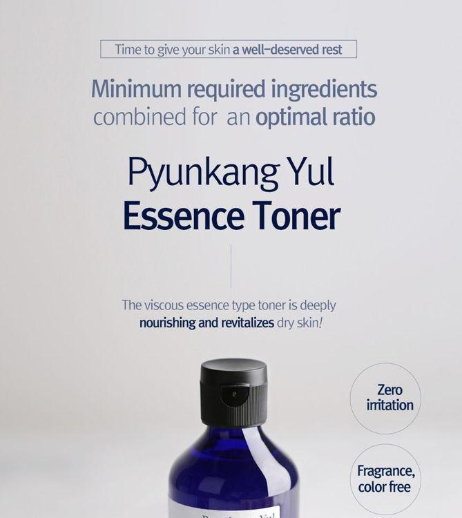 Picture of Pyunkang Yul Essence Toner 200ml