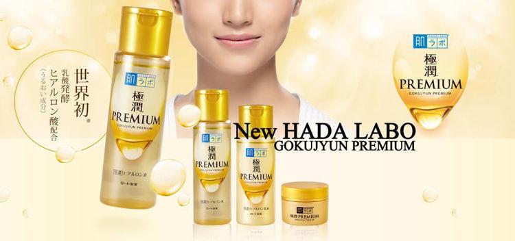 Изображение на ХИДРАТИРАЩА ЕСЕНЦИЯ Rohto Mentholatum Hada Labo Gokujyun Premium Lotion 2020 Edition 170мл