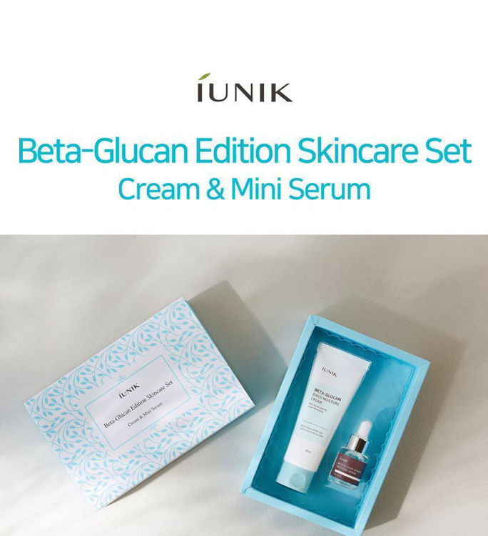 Picture of IUNIK Beta-Glucan Edition Skincare Set