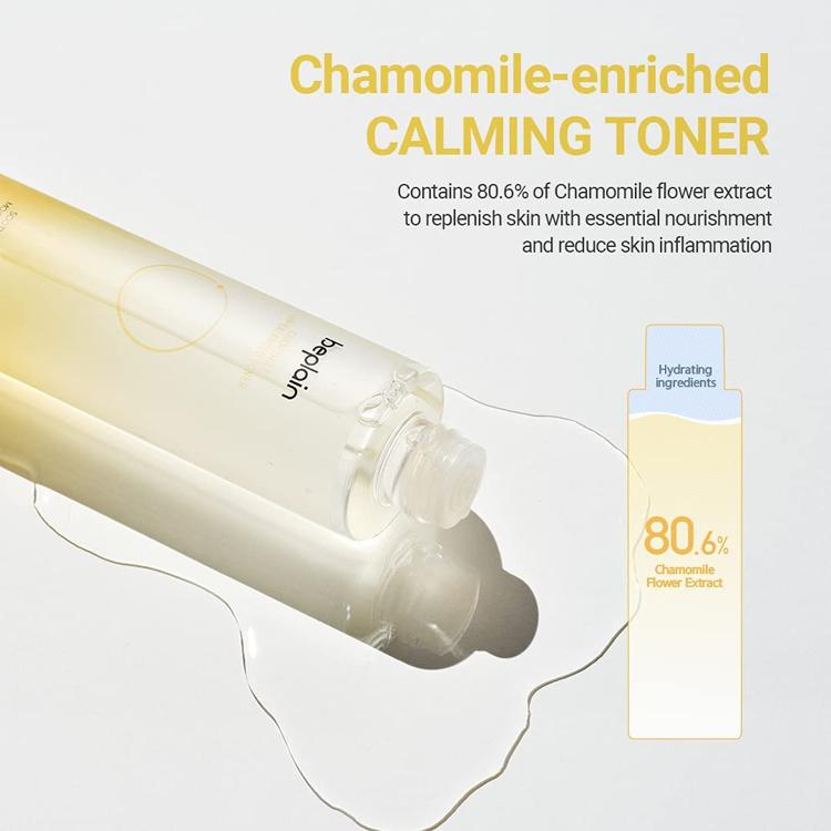 Изображение на ТОНЕР С ЕКСТРАКТ ОТ ЛАЙКА beplain Chamomile pH-Balanced Toner 190мл