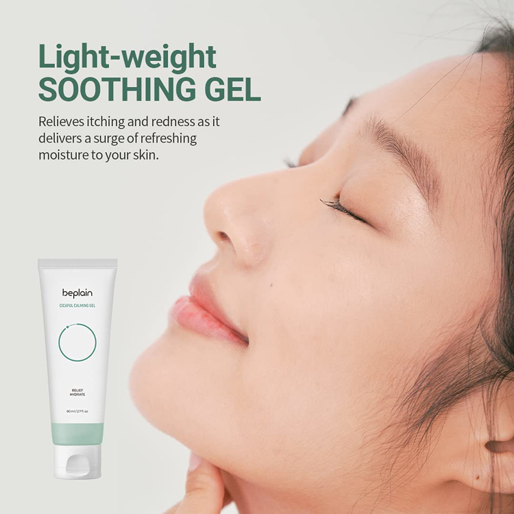 Picture of beplain Cicaful calming gel 80ml